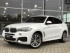 X6 xDrive40d Aut. M Sport Head-Up Navi Klima