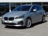 220d xDrive Active Tourer Aut. LUXURX LINE