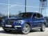 X3 xDrive30e Aut.X LINE AHK ELE. HEAD-UP PANO-DACH
