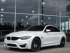 M4 Coupe DKG COMPETITION G-POWER LS 520PS