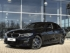 330i Limousine Aut. M Sport Head-Up Sitzhzg