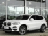 X3 xDrive20d Aut. AHK Head-Up HiFi