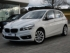 225xe iPerformance Active Tourer Aut. WENIG KM